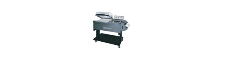 shrink wrap machine sealing machine